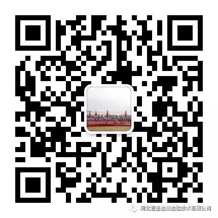 微信图片_20200611163303.jpg